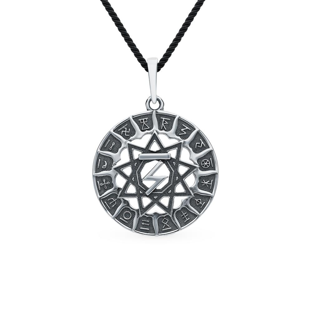 Silver Pendant-amulet