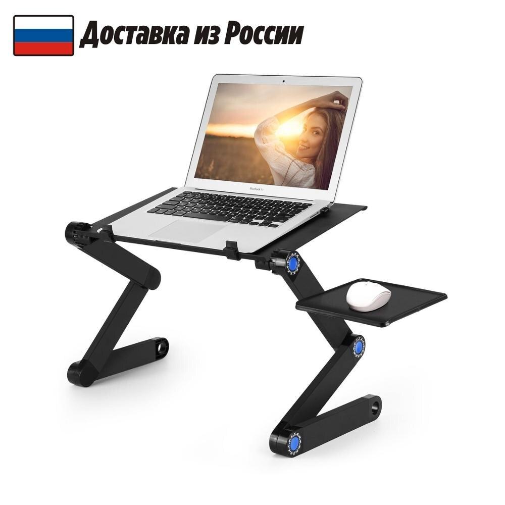 Стол-трансформер для ноутбука с вентиляторами, раскладной столик с регулируемой высотой