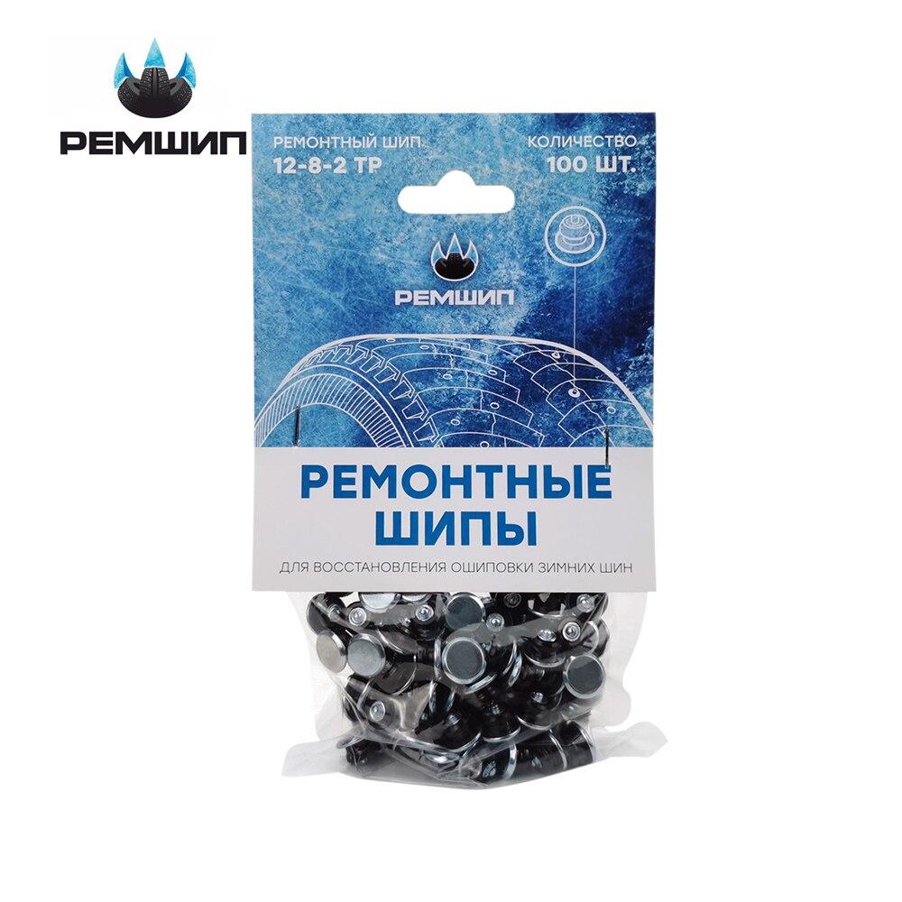 100 шт. Шипы ремонтные 8 мм для зимних шин Теком. 12-8-2TP