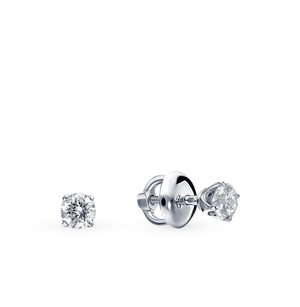 Gold Earrings With Diamonds Sunlight Sample 585