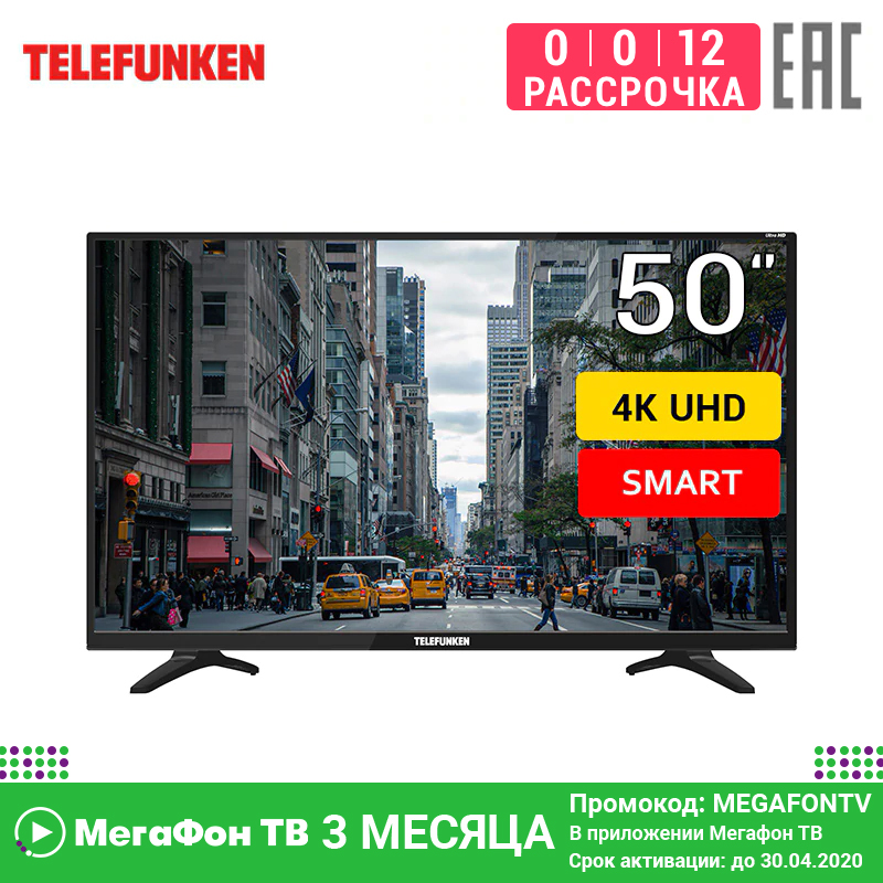 "TV 50 ""Telefunken TF-LED50S52T2SU UHD Smart TV 5055inchTV Dvb Dvb-t Dvb-t2 Digital"