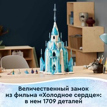 Конструктор LEGO Disney Frozen Ледяной замок 4
