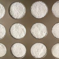 红糖米糕的做法图解9