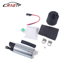 RASTP - Universal Intank Fuel Pump High Pressure Walbro GSS341 255lph Power Flow RS-FP006
