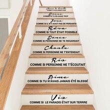 Autocollants pour escaliers français Cheris Ta Famille, citation française, cheurish votre Famille, décalcomanies d'escalier, décor de maison en vinyle
