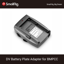 SmallRig DV Battery Plate Adapter for BMPCC/BMCC/BMPC (F970/F750/F550 Battery) - 1765