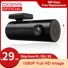 Car-Camera-Recorder Vehicle-Drive Parking-Monitor Auto-Video-Dvr Dash-Cam Wifi Android