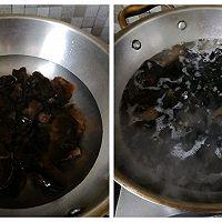 超级简单的家常菜#大葱青椒黑木耳斩蛋的做法图解1
