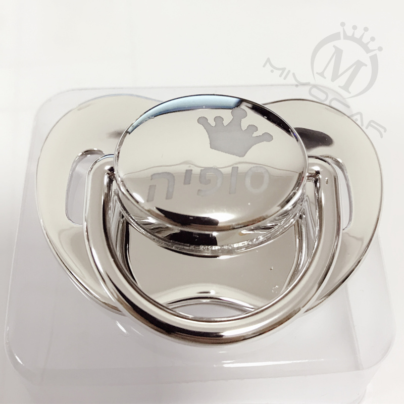 MIYOCAR Custom Any Name Can Make Silver Bling Pacifier SGS Pass Safe Pacifier For Baby BPA Free Dummy Baby Shower Gift PP-9