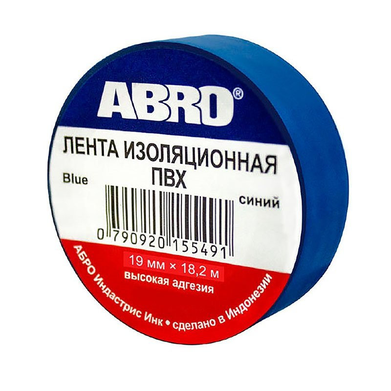 Insulating tape Blue (19mm x 18,2 ...