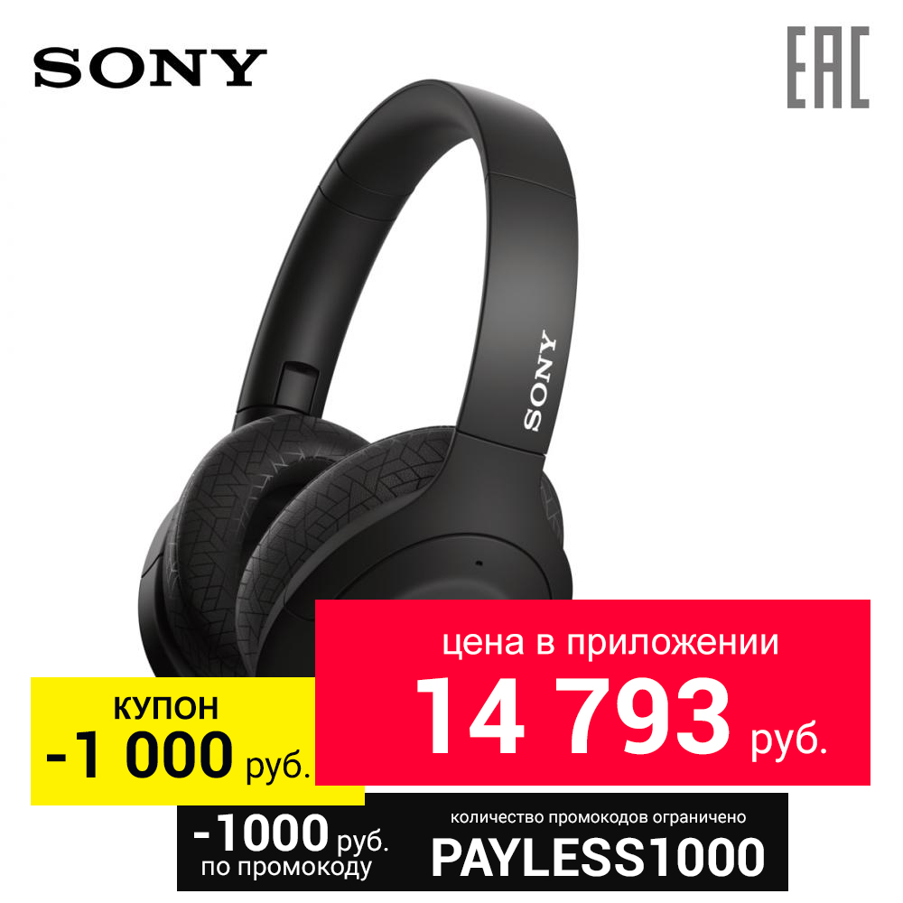 Earphones & Headphones Sony Wh-h910n H.ear On 3 Bluetooth Noise-canceling Voice Assistant