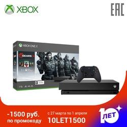 وحدة تحكم ألعاب Xbox One X بذاكرة 1 تيرا بايت وألعاب التروس 5 + إصدار نهائي التروس من الحرب + التروس من الحرب 2 و 3 و 4