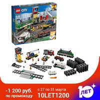 Designer Lego city 60198 goods train