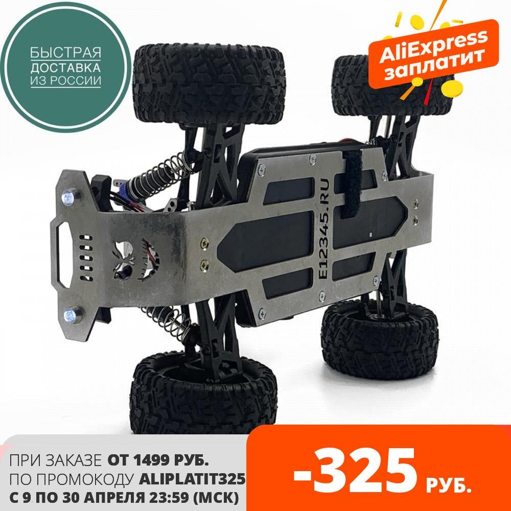 P2501 Металлическое шасси для Remo Hobby 1/16 SMAX S-Evor Запчасти RC 1631 1635 Ремо Смакс металлическая защита шасси и бамперов