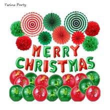Twins Party Merry Christmas Balloons Kits Santa Claus Balloon Banner for Xmas Decoration