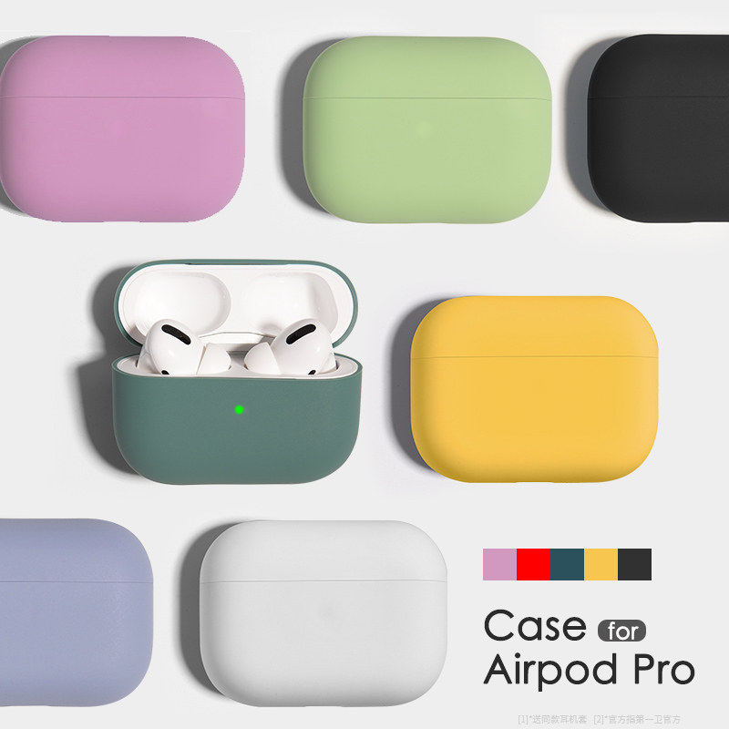Case Apple Airpods Pro Cases Protective 8 Color Waterproof Silicone Wireless Bluetooth Headphone Case Multicolor