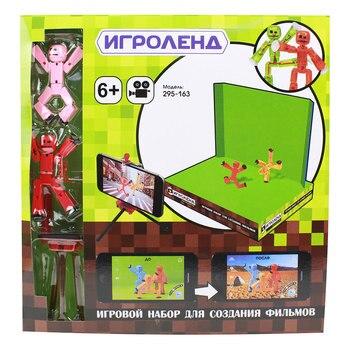 GAME SET WORLD OF SQUARES, ANIMATION , BIG STUDIO, PLASTIC, 29, 8X31X 4CM,