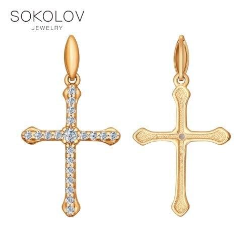 SOKOLOV Pendant Gilded With Silver Fianitami Fashion Jewelry 925 Women's Male