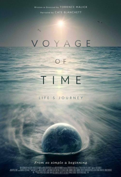 变态人类:时间之旅