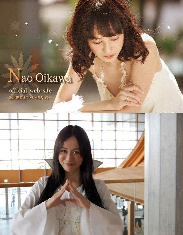 及川奈央 图片 第4张