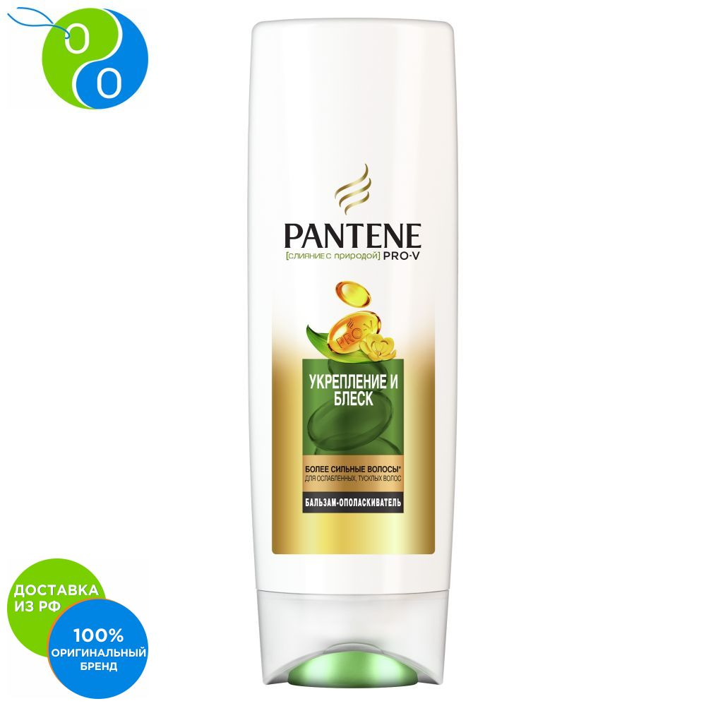 Balsam conditioner Pantene Merging nature Strengthening and shine 360 ​​ml,Balsam conditioner Pantene Merging nature Strengthening and shine 360 ​​ml.
