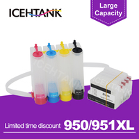 ICEHTANK 950 XL Continuous Ink Tank For HP Officejet Pro 251dw 276dw 8100 8600 8610 8620 8630 8640 8650 8660 Printer