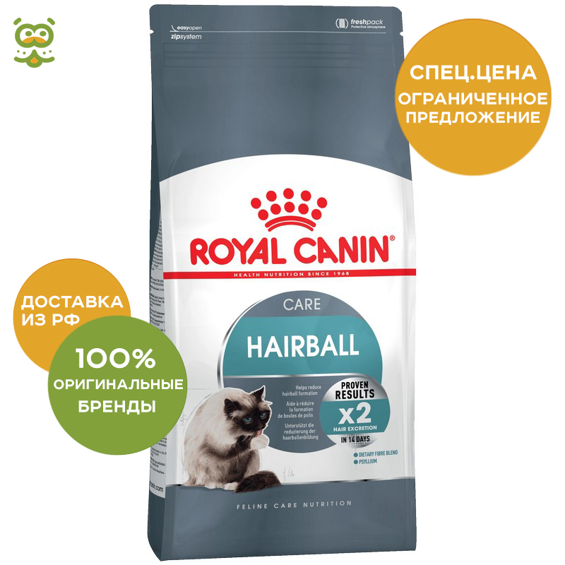 Cat Food Royal Canin Hairball  Care, 10 kg cat food royal canin hairball care 10 kg