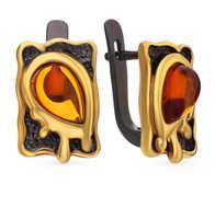 Orecchini in argento con ambra luce del sole del campione 925