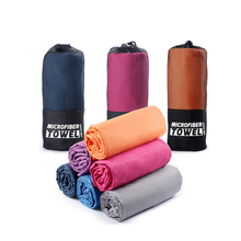 Quick Dry Sports Towel Portable Beach Swimming Towel Water Sweat-absorbent Towel Outdoor Jogging Fitness Yoga Towel