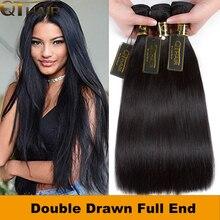 שיער רמי חבילות Weave