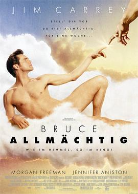 冒牌天神 Bruce Almighty