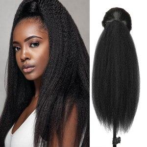 Sznurek kucyk rozszerzenia dla kobiet peruka syntetyczna wysokiej jakości perwersyjne prosto kucyk włosy Afro 24 cali długa peruka z kucykiem