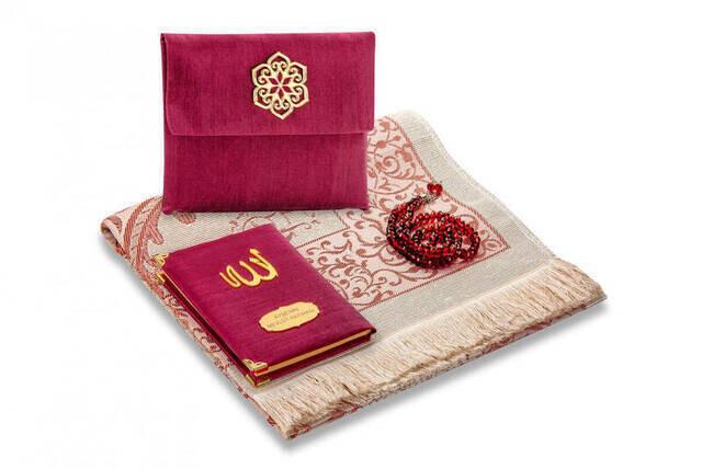 Yasin Muslim Prayer Rug Rosary Islamiv Set for Muslim Ramadan Gift Sets Mevlid Gifts Name Special Plate  мусульманские комплекты