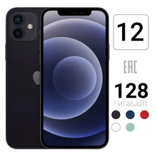 Смартфон Apple iPhone 12 128ГБ [ официальная российская гарантия | быстрая доставка из Москвы ]