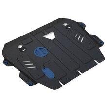 Защита картера и КПП Rival для Lifan Cebrium МКПП-, сталь 2 мм, с крепежом, 111.3310.1