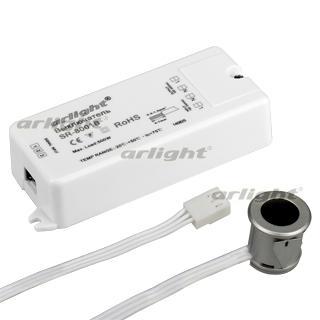 020208 IR Sensor SR-8001B Silver (220V 500 W, IR-Sensor) ARLIGHT 1-pc