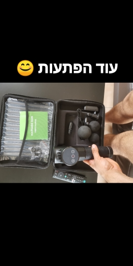 Pistolet de massage à percussion sans fil