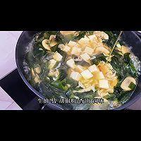 """#美食说出""""新年好""""#三鲜豆腐汤这样做,简直鲜到没朋友的做法图解16"""