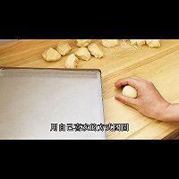 """#美食说出""""新年好""""#酸奶小餐包的做法图解8"""
