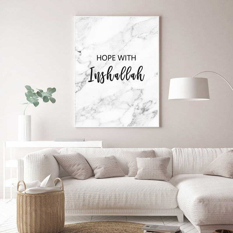 Islamic Quotes Print Home Wall Decoration