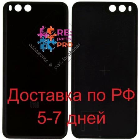 Back Cover For Xiaomi Mi 6
