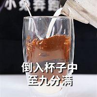 栗子麻薯鲜奶茶的做法,小兔奔跑冬季热饮配方教程的做法图解8