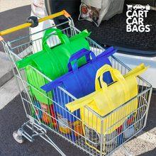 Автомобильные сумки для покупок(4 шт. в упаковке