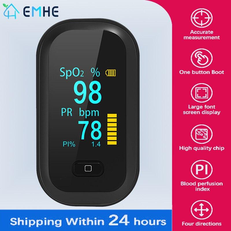 Портативный Пальчиковый Пульсоксиметр OLED, бытовой Пальчиковый оксиметр Spo2, измеритель насыщения крови кислородом, пульсометр, монитор здо...