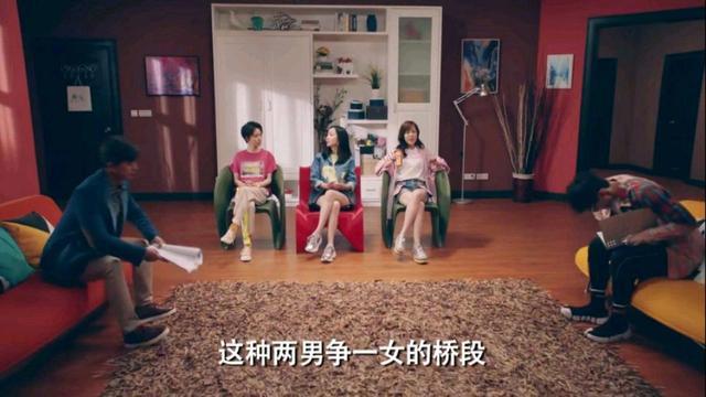 爱情公寓5中赵海棠有多壕?盘点赵海棠上脚同款潮鞋!图片22