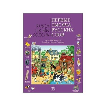 Russian First Thousand Word-Heather Amery amery heather les mille premiers mots en russe