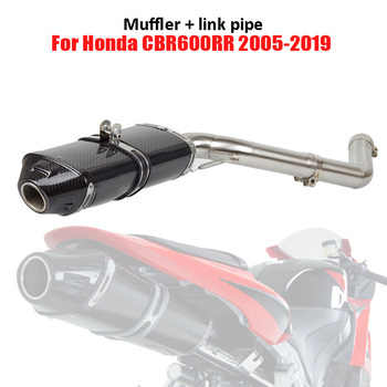 Motorcycle Slip on CBR600RR Exhaust System Muffler Escape Modified Connect Link Tube Pipe for Honda CBR600RR 2005-2019 universal 61mm 51mm motorcycle modified exhaust muffler pipe adapter reducer connector pipe tube for honda nc750x hornet 600 900