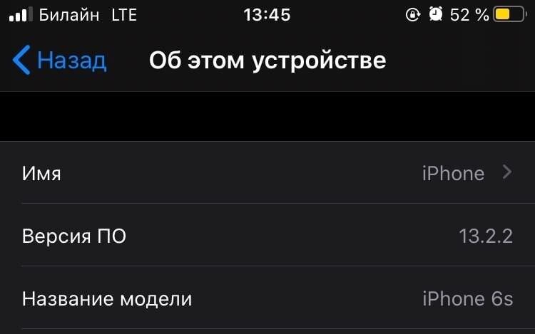 "Original Unlocked Apple iPhone 6S Smartphone 4.7"" IOS Dual Core A9  16/64/128GB ROM 2GB RAM 12.0MP 4G LTE IOS Mobile Phone lte mobile phone mobile phone 2gb ram - AliExpress"