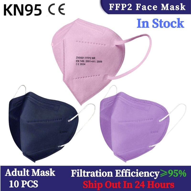 5/10/20 pces ffp2mask kn95 máscara de boca 5 camadas mascarillas ffp2 protetor kn95 ce máscaras de rosto reutilizáveis filtro ffp2mask masque nior