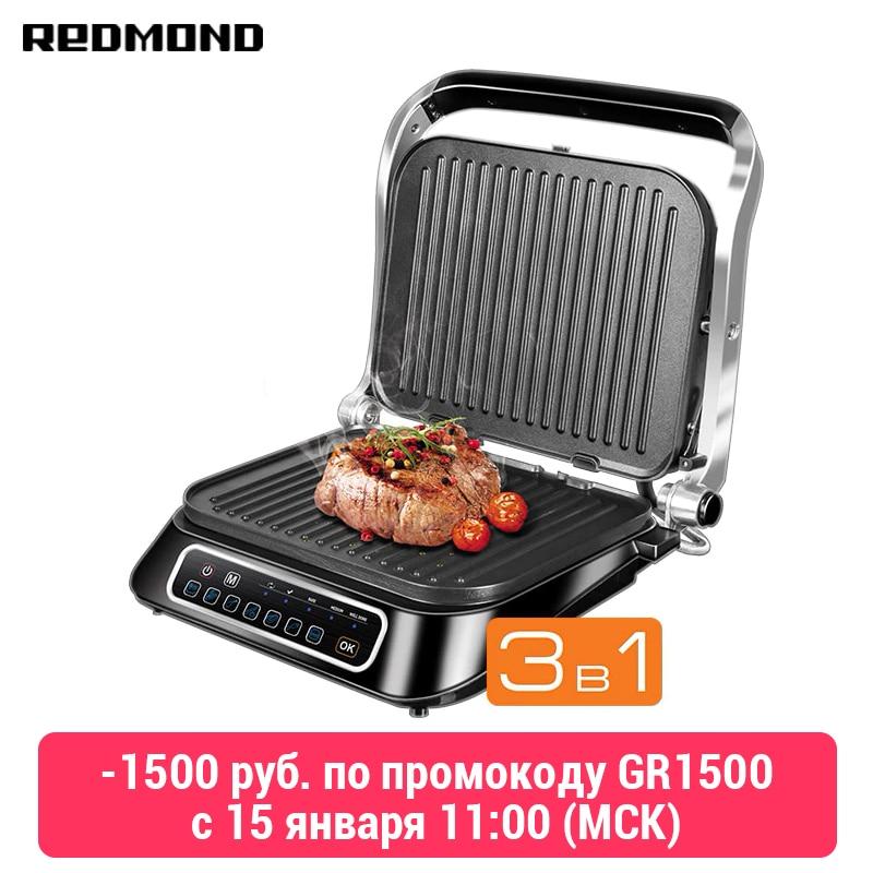 Grill SteakMaster REDMOND RGM-M807 Grilling Household Appliances For Kitchen